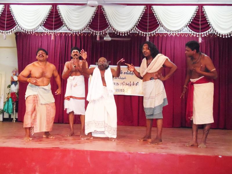 வடஇலங்கைச் சங்கீத சபையின் ஓகஸ்ட் மாதா கலை நிகழ்ச்சிகள் (2)