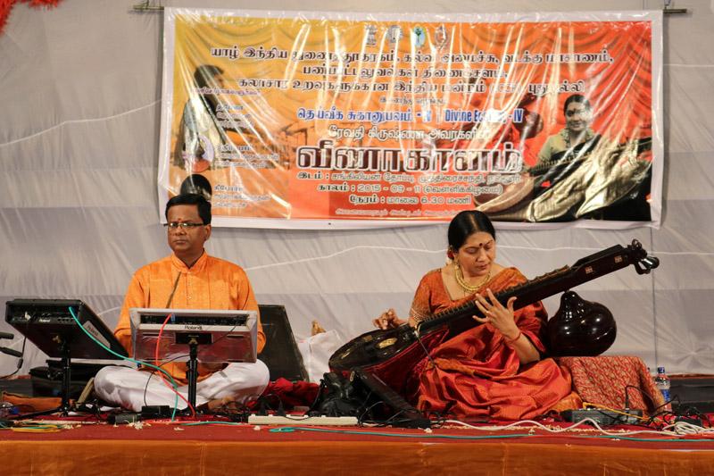 ஸ்ரீமதி ரேவதி கிருஷ்ணாவின் வீணாகான வாத்திய நிகழ்வானவு (3)