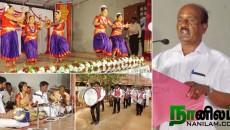 கோப்பாய்-ஆசிரிய-கலாசாலையின்-கலைவிழா