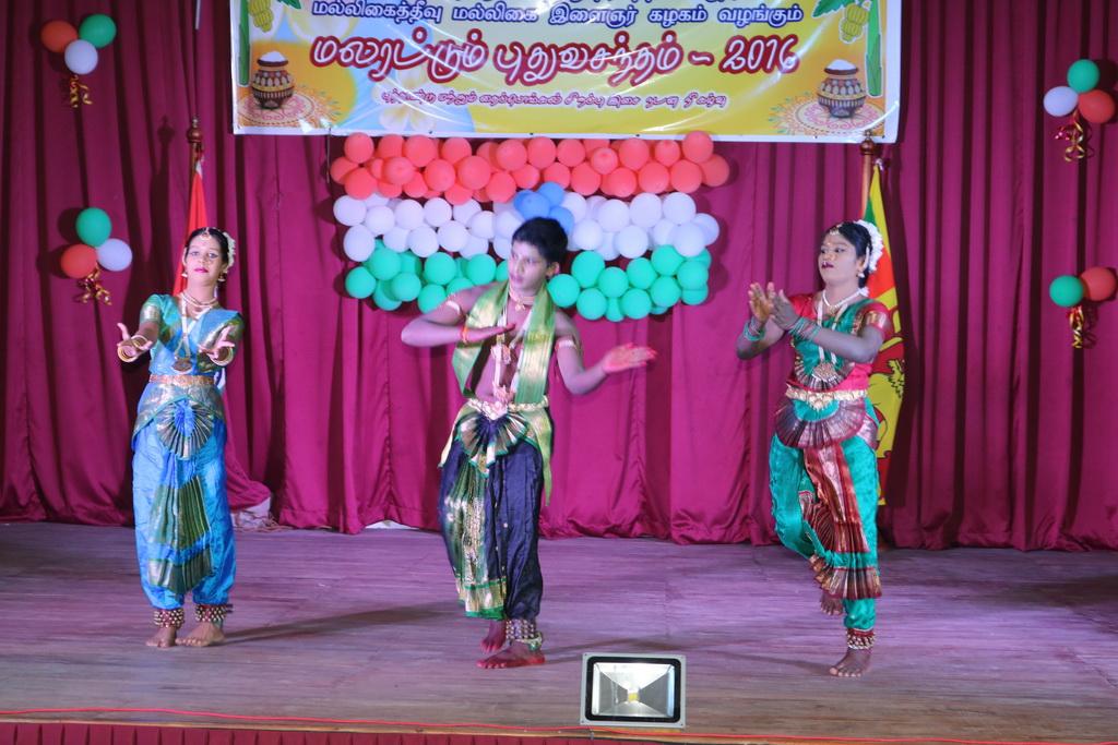 மலரட்டும் புதுவசந்தம் (4)