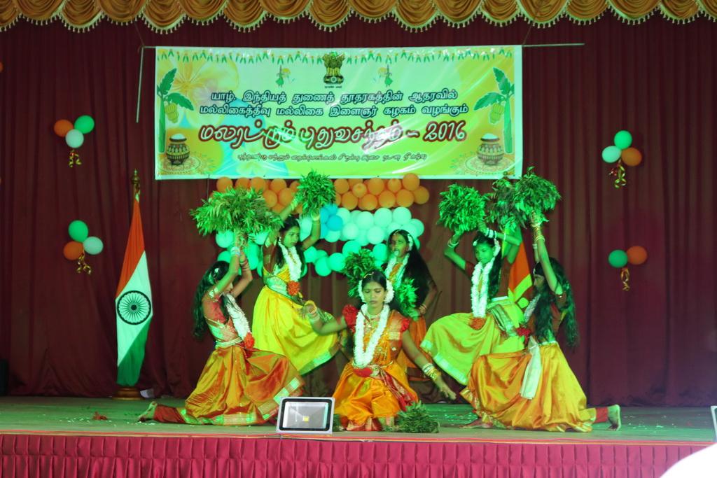 மலரட்டும் புதுவசந்தம் (5)