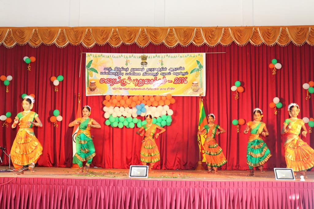 மலரட்டும் புதுவசந்தம் (6)