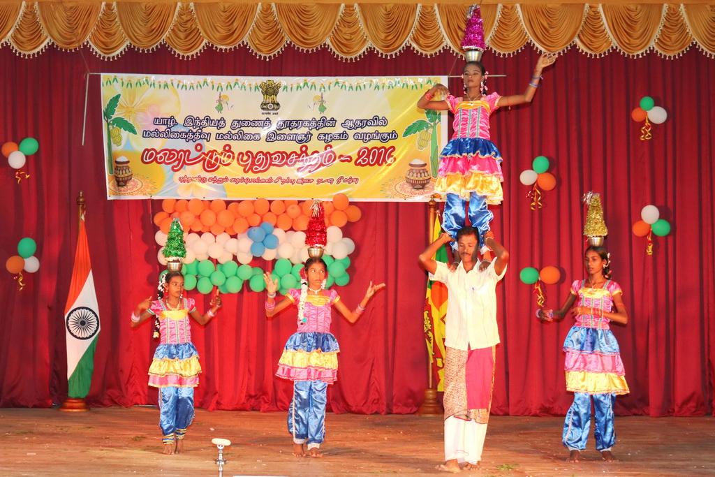 மலரட்டும் புதுவசந்தம் (8)