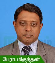 Prof.G.Mikunthan