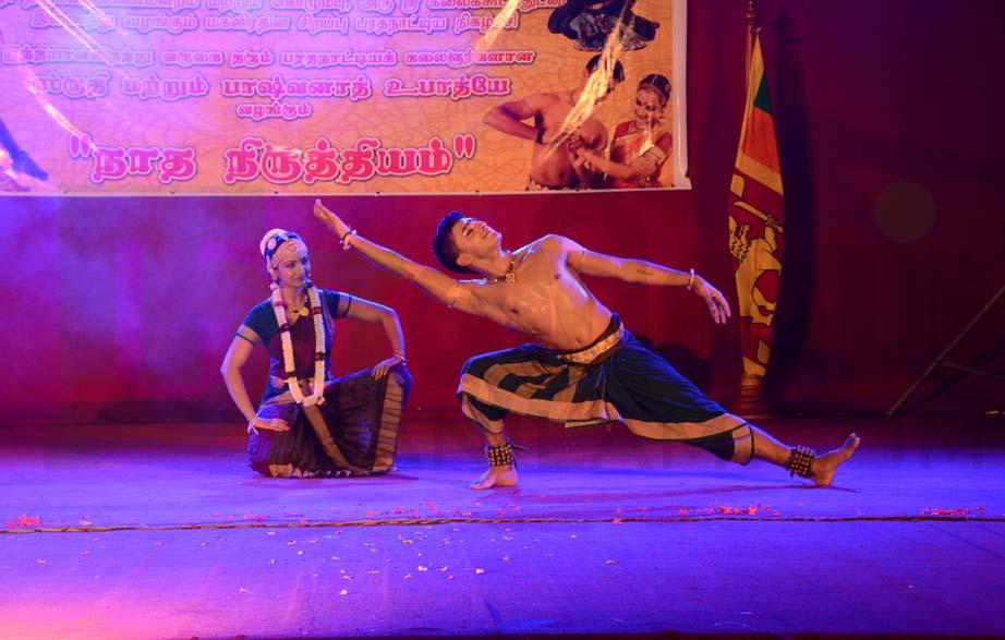 'நாத நிருத்தியம்' கலை நிகழ்வு – மகளிர்தின சிறப்பு நிகழ்ச்சி (11)