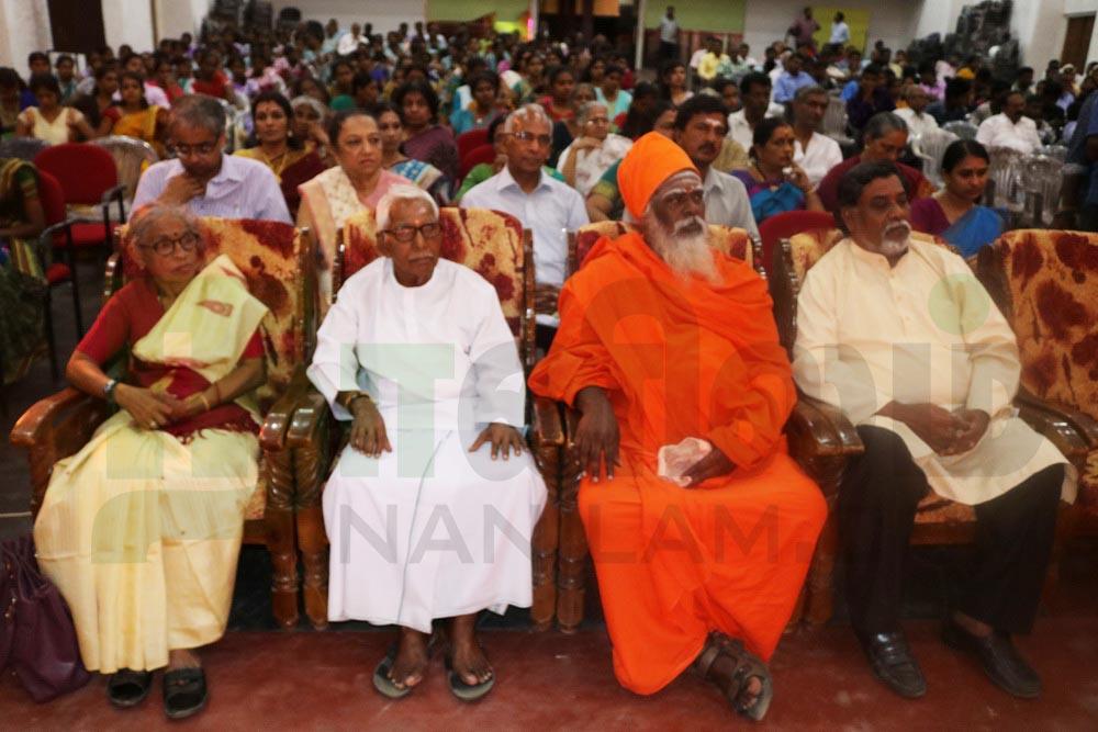 'நாத நிருத்தியம்' கலை நிகழ்வு – மகளிர்தின சிறப்பு நிகழ்ச்சி (17)