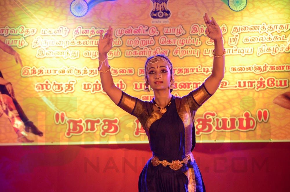 'நாத நிருத்தியம்' கலை நிகழ்வு – மகளிர்தின சிறப்பு நிகழ்ச்சி (8)