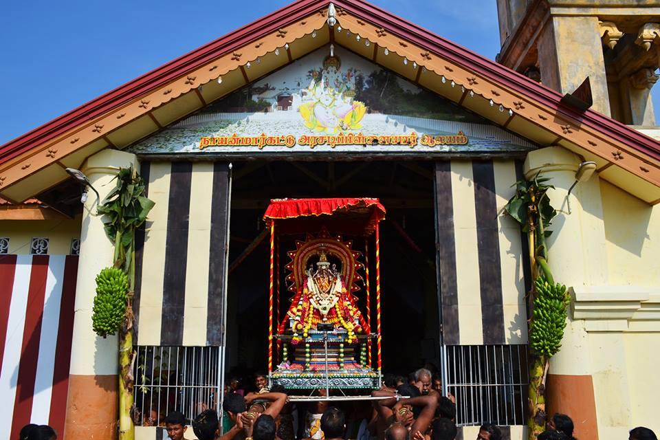 நாயன்மார்கட்டு அரசடிப்பிள்ளையார் ஆலய தேர்த்திருவிழா (1)