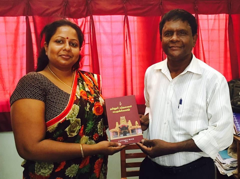 'நல்லூர்க் கந்தசுவாமி பெருங்கோயில்' நூல் வெளியீடு (3)
