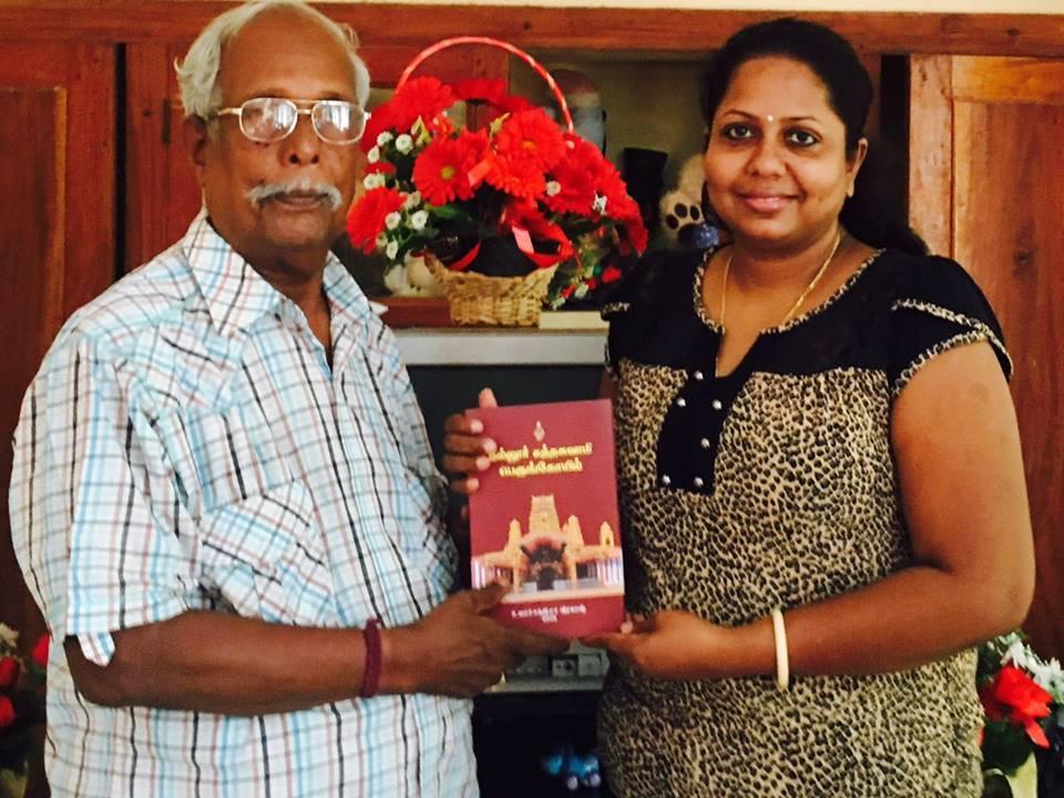 'நல்லூர்க் கந்தசுவாமி பெருங்கோயில்' நூல் வெளியீடு (4)