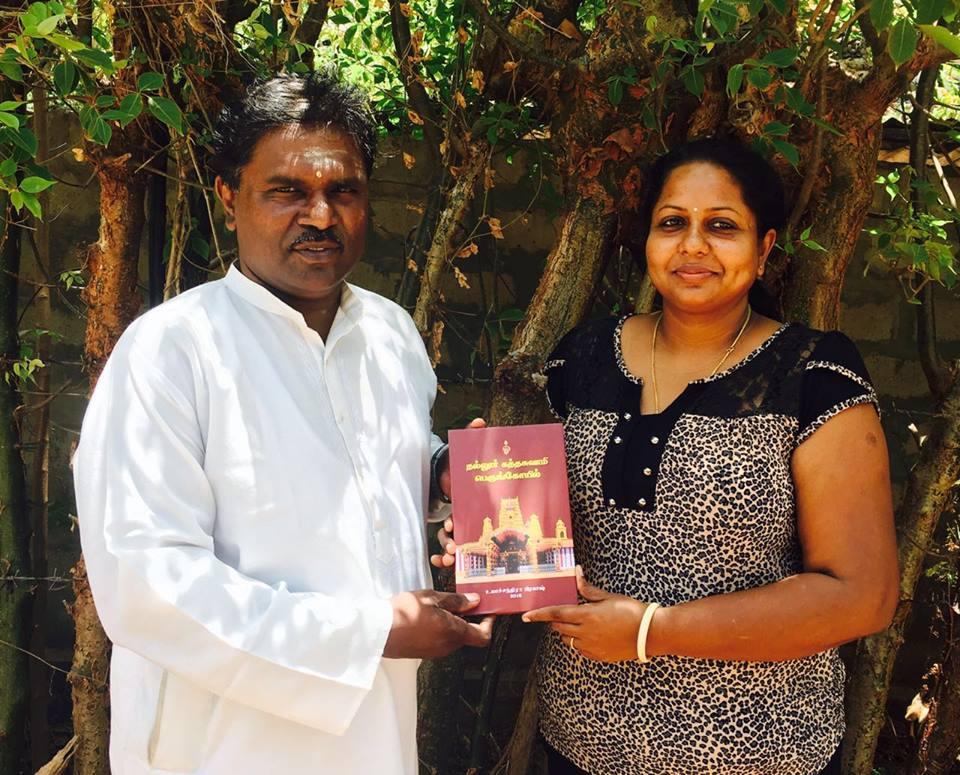 'நல்லூர்க் கந்தசுவாமி பெருங்கோயில்' நூல் வெளியீடு (6)