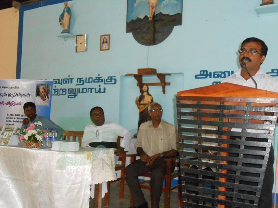 யதார்த்தவாதி வெகுசன விரோதி - யேசுதாசன் இக்னேசியஸ் (6)