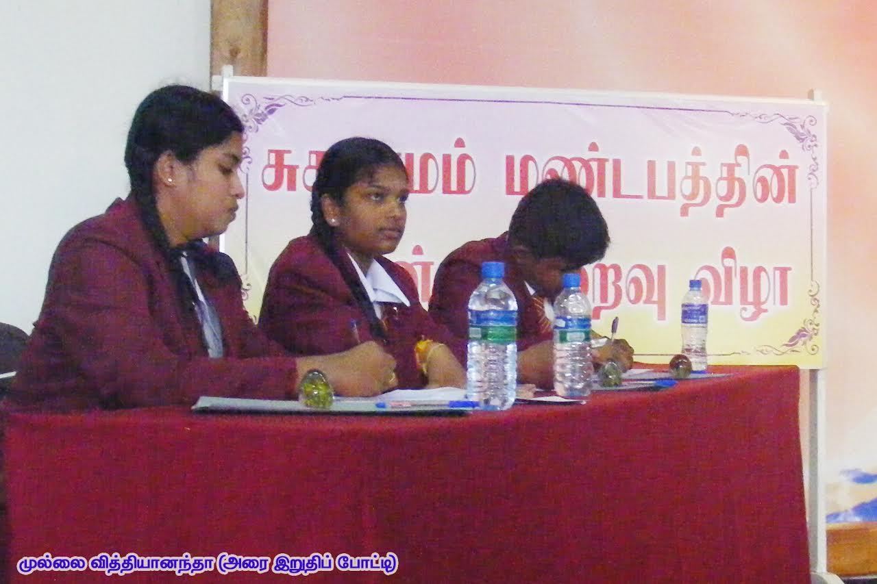 விவாதப்போட்டியில் கிளிநொச்சி புனித திரேசா வெற்றி (3)